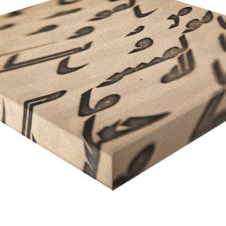 Quran Script Stretched Canvas Prints