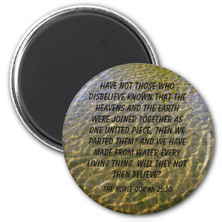 Quran Verse Magnet