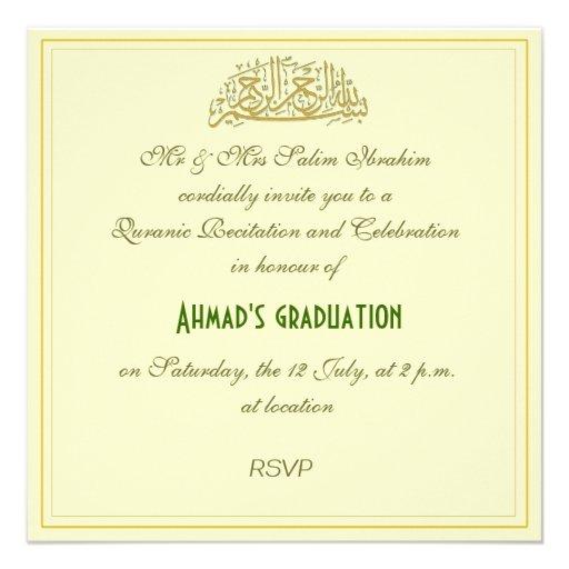 Personalized Islamic Wedding Invitations CustomInvitationsUcom - Islamic wedding invitation templates
