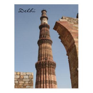qutb minar half arch postcard