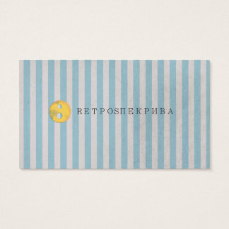 RетроSпекрива Business Card