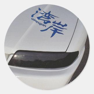 R33 Liner Classic Round Sticker