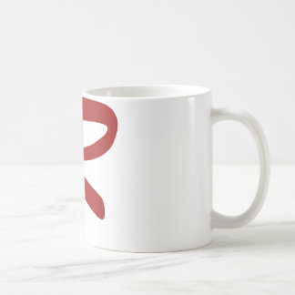 R for Ridiculously Good Looking Classic White Coffee Mug