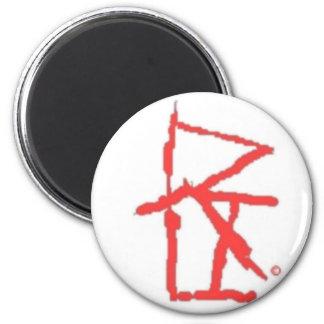 R.I. Logo 2 Inch Round Magnet