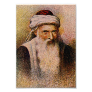 Rabbi Joseph Karo - The Beit Yosef Photo Print