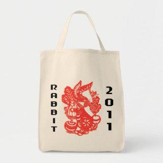 Rabbit 2011 Gift Tote Bag