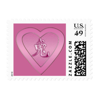rabbit  Astrology chinese symbol heart Stamp