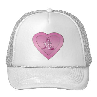rabbit  Astrology chinese symbol heart Trucker Hat