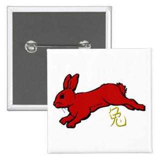 Rabbit Button