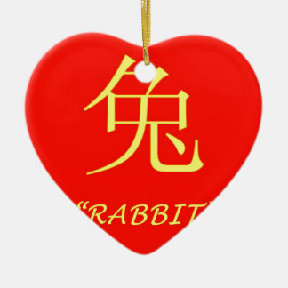 """Rabbit"" Chinese astrology sign Ceramic Ornament"