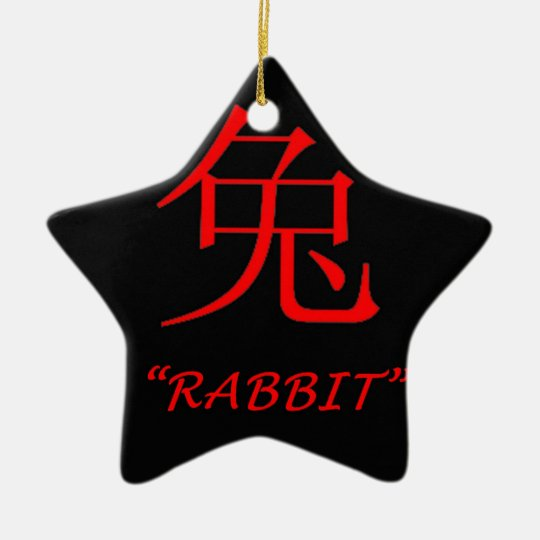 """""""Rabbit"""" Chinese astrology sign Ceramic Ornament"""