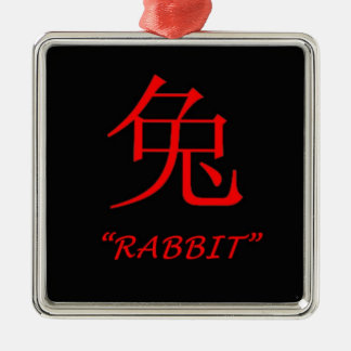 """Rabbit"" Chinese astrology sign Metal Ornament"
