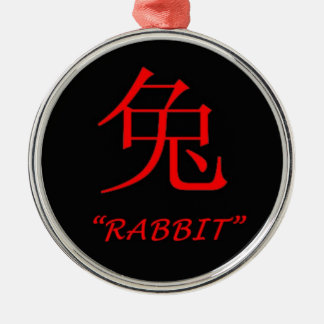 """""""Rabbit"""" Chinese astrology sign Ornaments"""