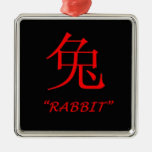 """""""Rabbit"""" Chinese astrology sign Christmas Tree Ornaments"""