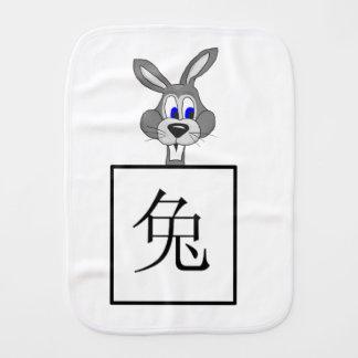 """Rabbit"" Chinese astrology symbol Burp Cloth"