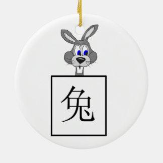 """Rabbit"" Chinese astrology symbol Ceramic Ornament"