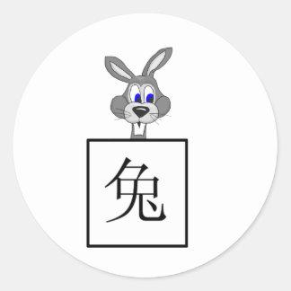 """Rabbit"" Chinese astrology symbol Classic Round Sticker"