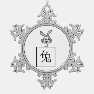 """""""Rabbit"""" Chinese astrology symbol Snowflake Pewter Christmas Ornament"""