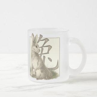 Rabbit & Chinese Symbol Mugs