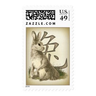 Rabbit & Chinese Symbol Postage