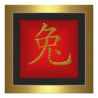 "Rabbit Chinese Symbol  Red Gold Frame 5.25"" Square Invitation Card"