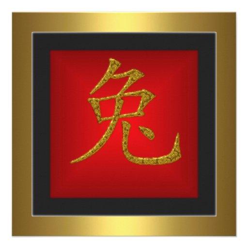 Rabbit Chinese Symbol  Red Gold Frame Invitations