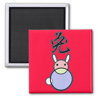 Rabbit Chinese Symbol with Circle Art 2 Inch Square Magnet