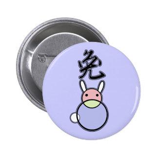 Rabbit Chinese Symbol with Circle Art Pins