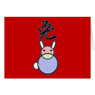 Rabbit Chinese Symbol with Circle Art Greeting Card