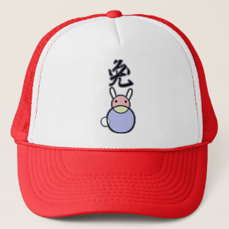 Rabbit Chinese Symbol with Circle Art Trucker Hat
