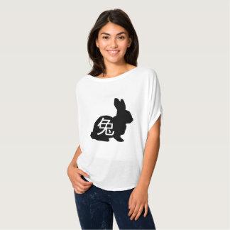 Rabbit chinese zodiac shirt