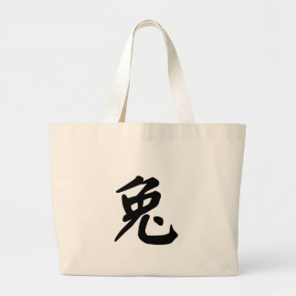 Rabbit Chinese Zodiac sign Jumbo Tote Bag