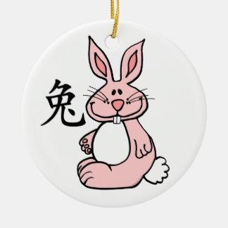 Rabbit (Hare) Chinese Zodiac Ornament