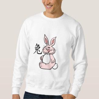 Rabbit (Hare) Chinese Zodiac Sweatshirt