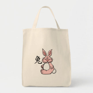 Rabbit (Hare) Chinese Zodiac Tote Bag