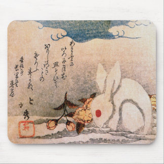 Rabbit in Snow - Japanese - by Hokushū Mouse Pad
