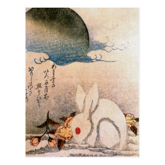 Rabbit in Snow - Japanese - by Hokushū Postcard