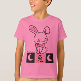 Rabbit Kanji Kids Shirt