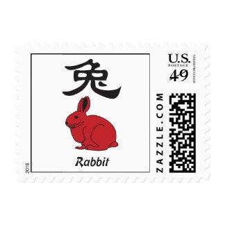 rabbit postage stamps