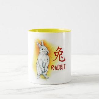 RABBIT RABBIT Two-Tone COFFEE MUG