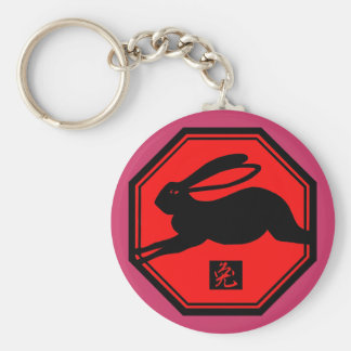 Rabbit Red and Black Yr of the Rabbit Tshirts Basic Round Button Keychain