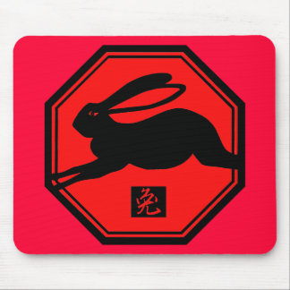 Rabbit Red and Black Yr of the Rabbit Tshirts Mouse Pad