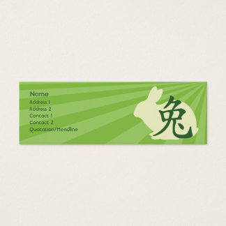 Rabbit  - Skinny Mini Business Card