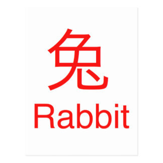 Rabbit Symbol Postcard