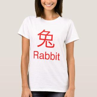 Rabbit Symbol T-Shirt