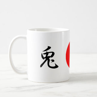 Rabbit - Usagi Classic White Coffee Mug