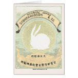 Rabbit Vintage Japanese Silk Label Greeting Card