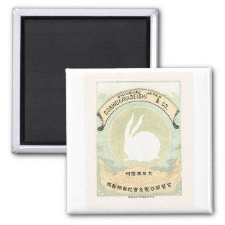 Rabbit Vintage Japanese Silk Label Magnet