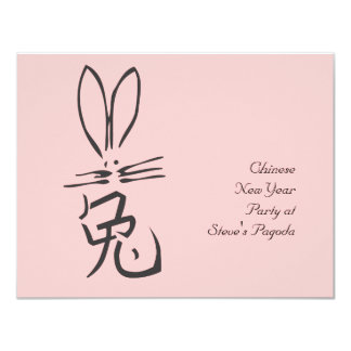Rabbit with Chinese Character 4.25x5.5 Paper Invitation Card