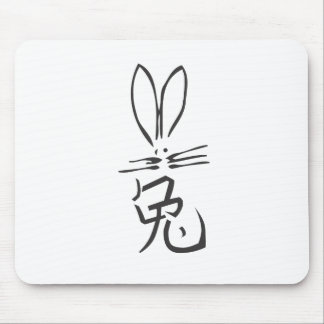 Rabbit with Chinese Character Mouse Pad